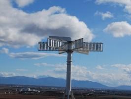 aerogenerador vertical